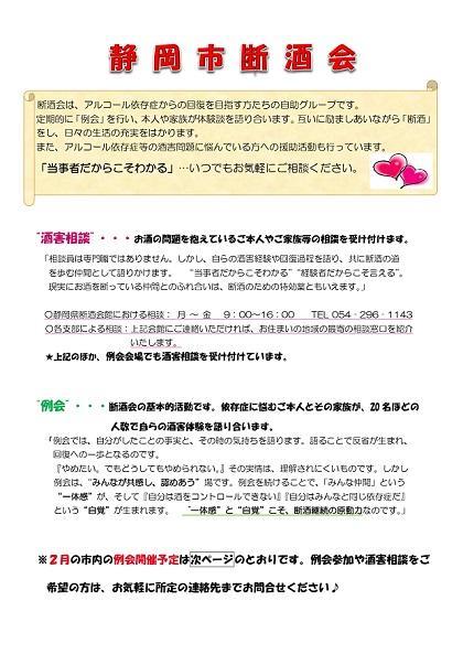 dansyu_202002_01.jpg