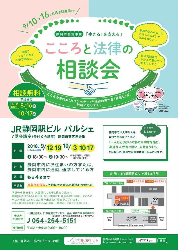 event_20180720-001.jpg