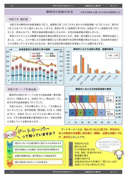 news25_002.jpg